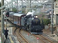 Naritasen20130202_11