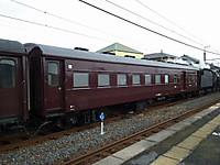 Naritasen20130202_13