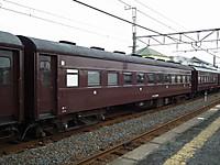 Naritasen20130202_14