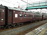 Naritasen20130202_15