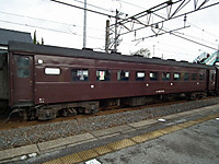 Naritasen20130202_16