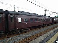 Naritasen20130202_17