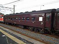 Naritasen20130202_18