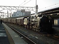 Naritasen20130202_22