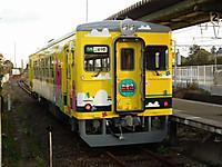 Isumi350_20130203_04