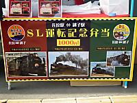 Naritasen20130209_03