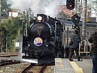 Naritasen20130209_06