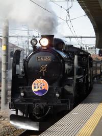Naritasen20130209_07