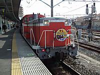 Naritasen20130209_08