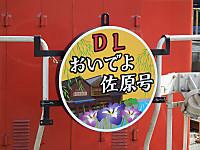 Naritasen20130209_10