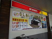 Naritasen20130209_11
