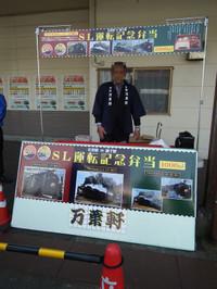 Naritasen20130209_12