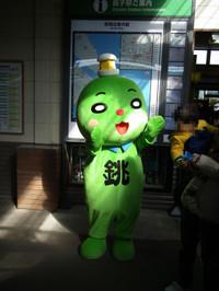 Naritasen20130209_14