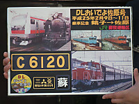Naritasen20130209_16