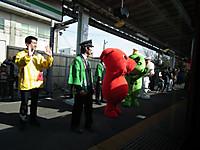 Naritasen20130209_19