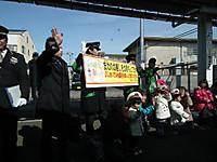 Naritasen20130209_20
