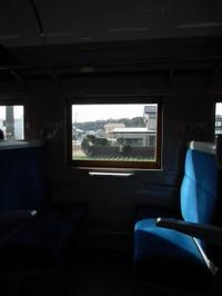 Naritasen20130209_21