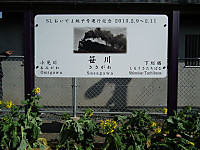 Naritasen20130209_25