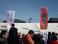 Naritasen20130209_26