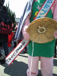 Naritasen20130209_30