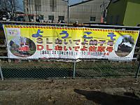 Naritasen20130209_31
