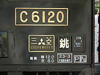 Naritasen20130209_32