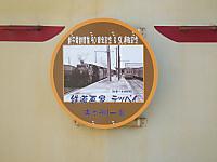 Choden20130211_02