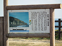 Gyobu20130211_01
