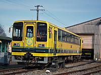 Isumi200_20130217_04