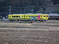 Isumi300_20130217_14