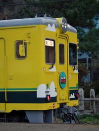Isumi300_20130217_19