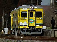 Isumi350_20130303_01