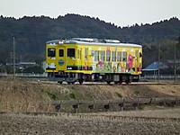 Isumi350_20130303_03