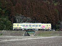 Isumi350_20130303_04