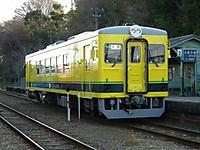 Isumi350_20130309_10