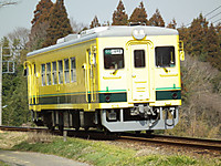 Isumi350_20130310_08