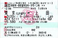 Nagano20130320_05