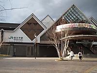 Nagano20130320_17