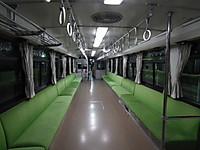 Isumi200_20130323_04