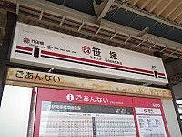 Tokyo20130326_01