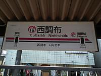 Tokyo20130326_04