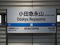 Tokyo20130326_06