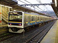 Watarase20130331_03