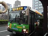 Watarase20130331_04