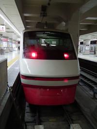 Watarase20130331_07