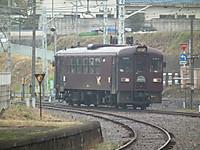 Watarase20130331_11