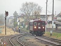 Watarase20130331_12