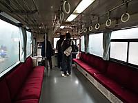 Watarase20130331_23