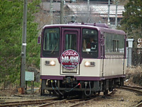 Watarase20130331_25