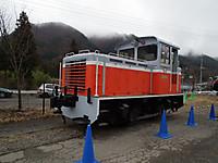 Watarase20130331_28